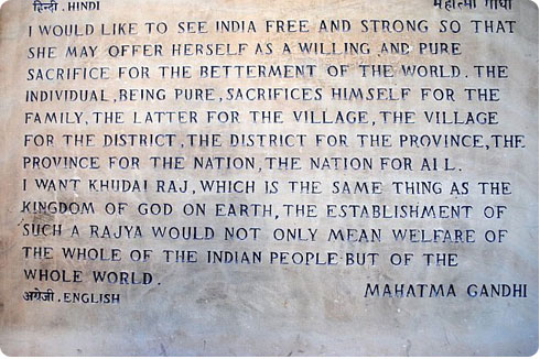 Words from Gandhi in Delhi on flee fly flown